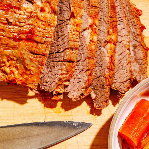 Slow-Cooked Brisket narrow display